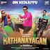 Katha Nayagan MP3 Songs Download