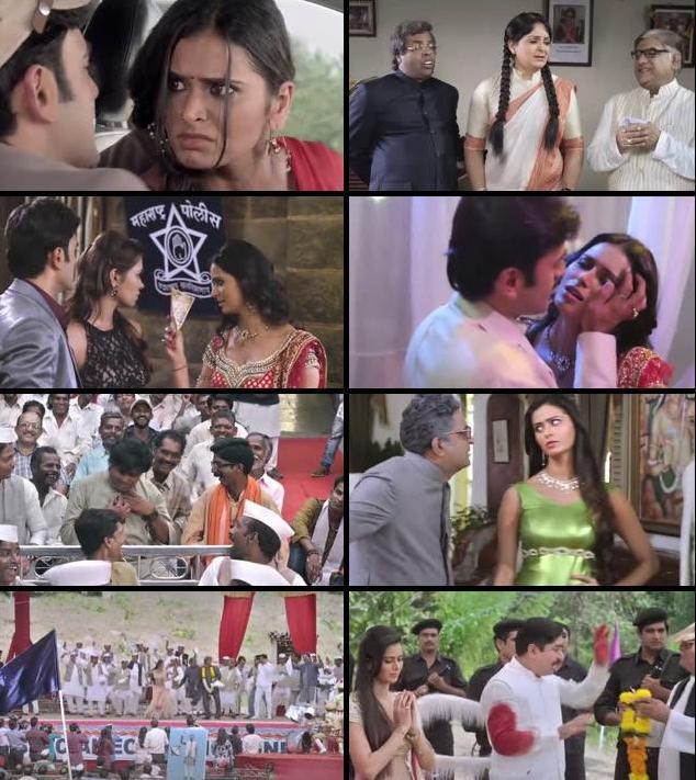 P Se Pm Tak 2015 Hindi 480p WEB HDRip 350mb