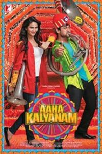 Watch Aaha Kalyanam Online Free in HD