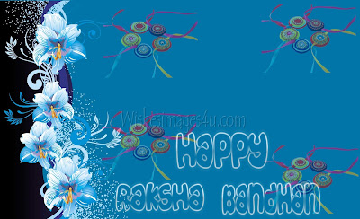 Raksha Bandhan 2016 Desktop Background Wallpapers Download