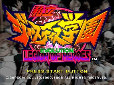 【PS】私立正義學園,懷舊的經典格鬥遊戲!
