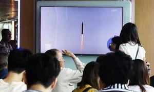 North Korea fires ballistic missile: South Korean military
