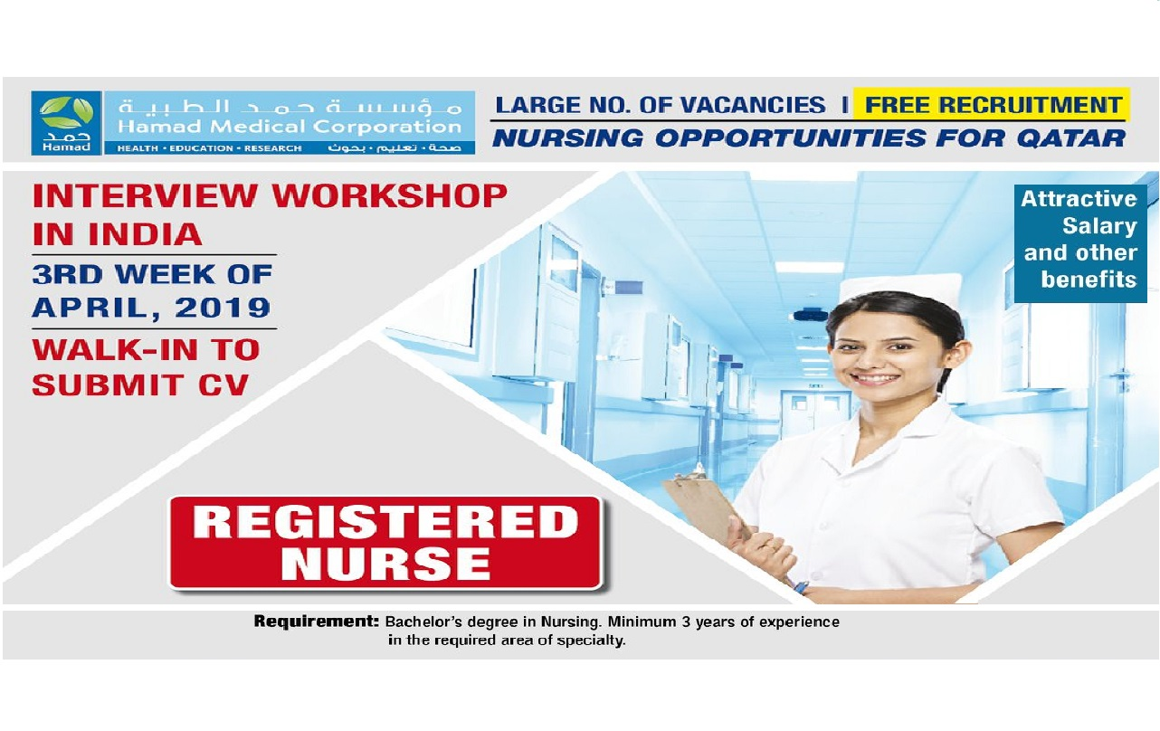 NURSING OPPORTUNITIES FOR QATAR HAMED MEDICAL CORPORATION - MOH (FREE RECRUITMENT)
