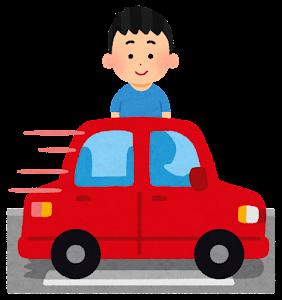 交通安全のイラスト「待つ」