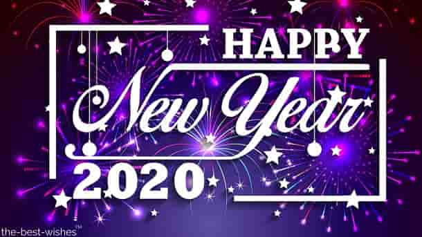 beautiful new year wishes 2020 images
