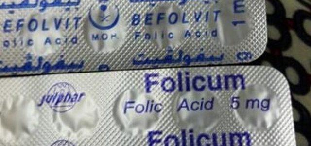 سعر ودواعي إستعمال أقراص بيفولفيت Befolvit لنقص حمض الفوليك