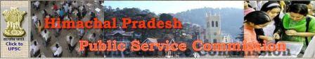 Himachal-Pradesh-Public-Service-Commission