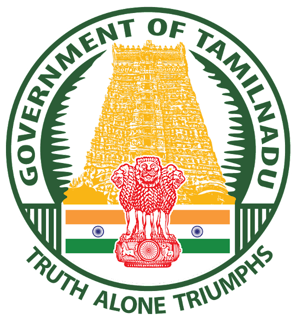TN MRB Recruitment mrb.tn.gov.in Apply Online Form
