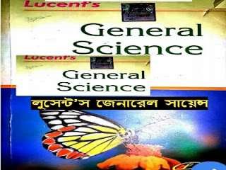 Lucent's General Science Full Book Download in pdf - STUDY