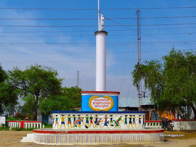 Auspicious Memory of workers of Indrapuri Barrage, Indrapuri Dam, Dehri on Sone