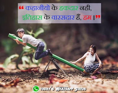 100 Best Unique Status in Hindi   Unique Quotes About Moving on