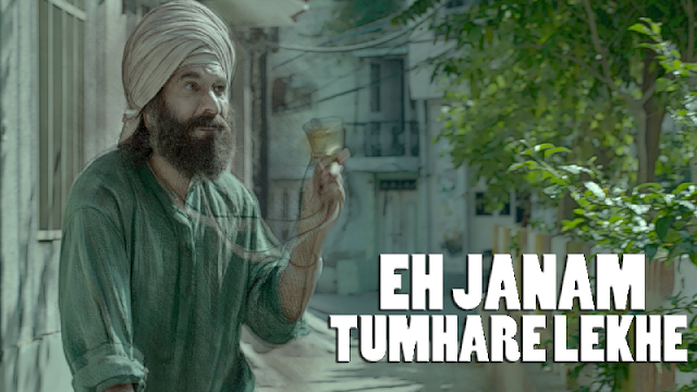 Eh Janam Tumhare Lekhe 2015 Punjabi Full Movie Watch HD Movies Online Free Download watch movies online free, watch movies online, free movies online, online movies, hindi movie online, hd movies, youtube movies, watch hindi movies online, hollywood movie hindi dubbed, watch online movies bollywood, upcoming bollywood movies, latest hindi movies, watch bollywood movies online, new bollywood movies, latest bollywood movies, stream movies online, hd movies online, stream movies online free, free movie websites, watch free streaming movies online, movies to watch, free movie streaming, watch free movies