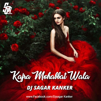 2018 ~ DJ SAGAR KANKER
