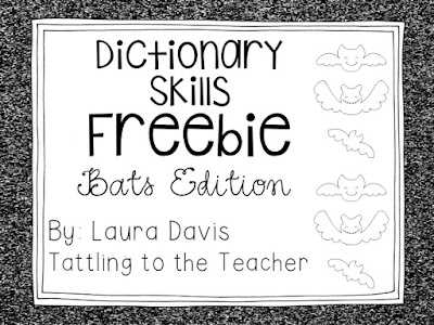 tattling to the teacher: Batty Freebie
