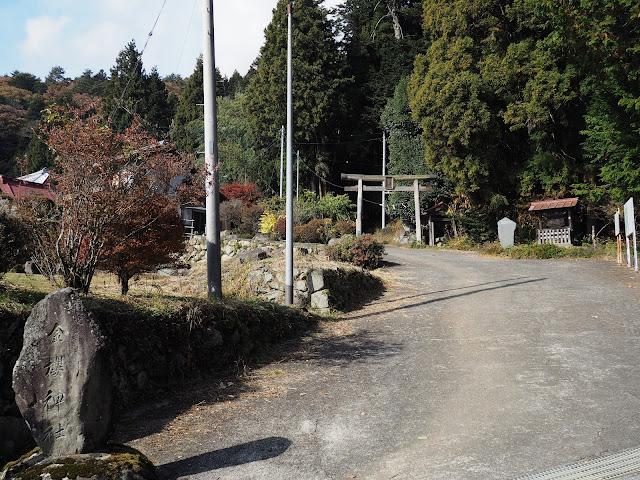 クリスタルライン 金桜神社
