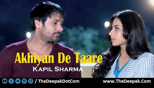 Akhiyan De Taare Amrinder Gill, Sargun Mehta | Love Punjab