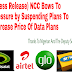 NCC Finally Suspends Plans To Increase Price Of Data Plans (Released by Press)
