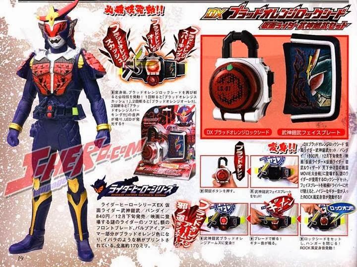 Kamen Rider Gaim Wizard Arms