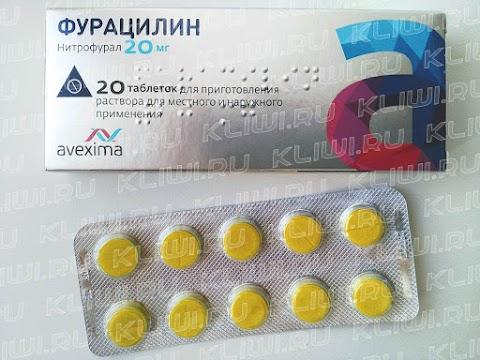 Фурацилин или Хлоргексидин?