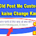 Blogger Me published Post Ka URL Kaise Change Kare