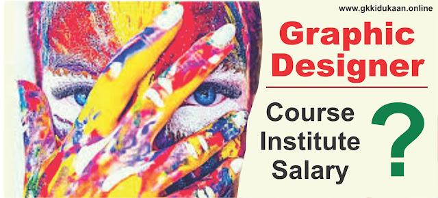 graphic designer job, graphic designer course