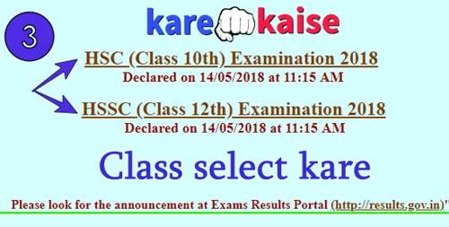 class-select-kare