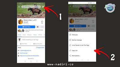 كيفية نسخ رابط اي صفحة في الفايسبوك