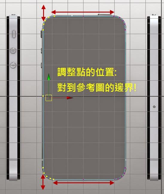 iphone Model+Map 10