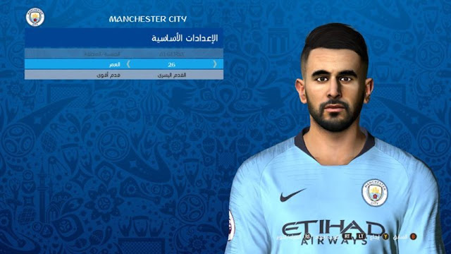Riyad Mahrez New Face PES 2017