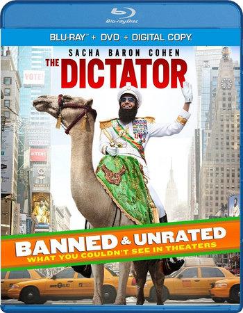 The Dictator (2012) Dual Audio Hindi 480p BluRay 300MB