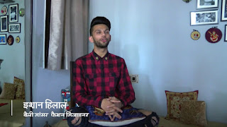 Eshan Hilal Interview