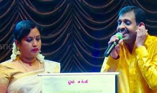 Maamarathu Pooveduthu – Karaoke – Swiss Ragam
