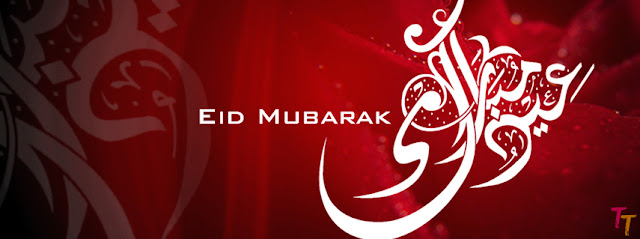 Eid Mubarak Messages For Facebook, Whatsapp