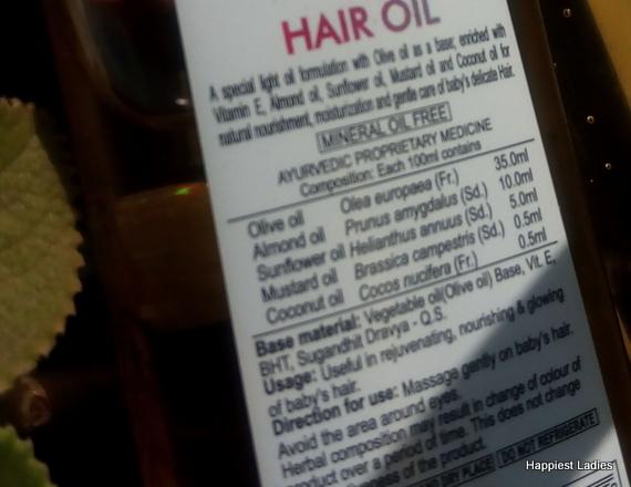 Patanjali hair oil baby oil