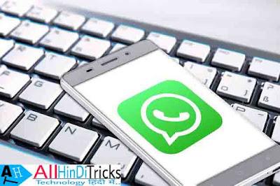 whatsapp hack ho gaya hai