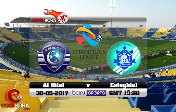 مشاهدة مباراة الهلال وإستقلال خوزستان اليوم 30-5-2017 في دوري أبطال آسيا