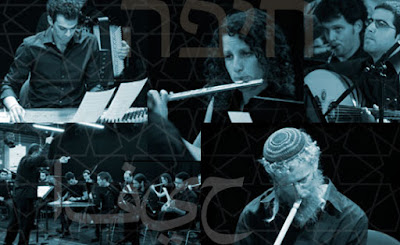 Yiddish Summer Weimar - Caravan Orchestra Project