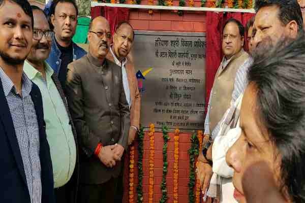 minister-vipul-goel-found-stone-atal-library-sector-faridabad-town-park