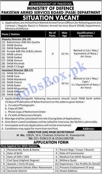 ministry-of-defence-govt-jobs-july-2020-application-form
