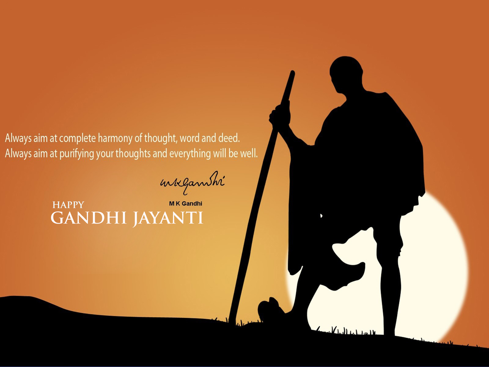 Mahatma Gandhi Jayanti Speech And Quotes 2nd October 2018