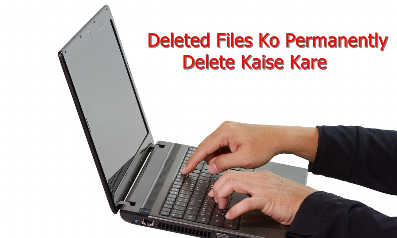 Computer-Ke-Deleted-Files-Ko-Permanently-Delete-Kaise-Kare