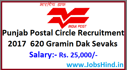 Punjab Postal Circle Recruitment 2017