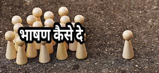 Bhashan de
