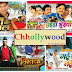 Chhollywood : Film Industry of Chhattisgarh updates by www.EChhattisgarh.in