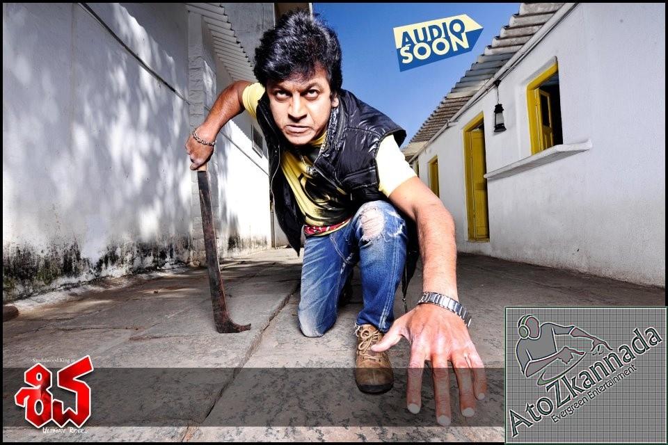 Shiva new kannada movie mp3 songs / Chennaiyil oru naal full length