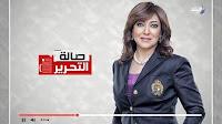برنامج صالة التحريرحلقة الاثنين 2-1-2017 مع عزة مصطفى