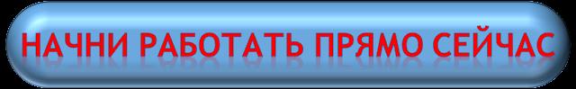 https://ru.coral-club.com/registration/?REF_CODE=017188749476