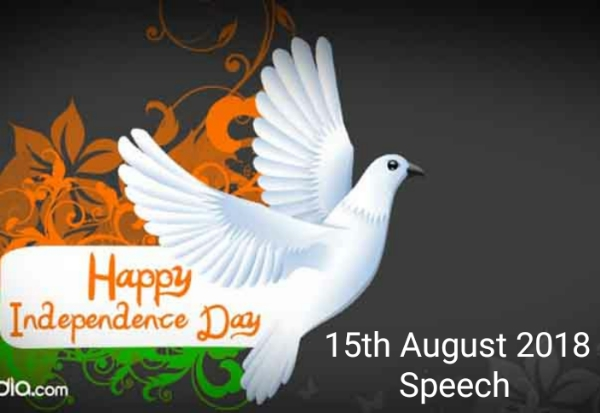 Independence Day Speech 2018 in Hindi