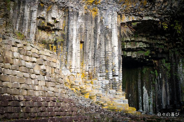 colonnes basaltiques contreplongée