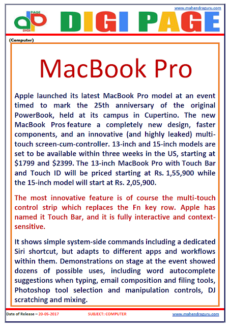 DP | MACBOOK PRO | 20 - MAY - 17 | IMPORTANT FOR SBI PO